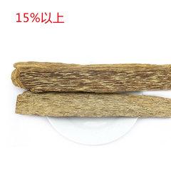 东南亚原产药材 优质进口香料 正品保证
