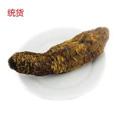 康美中药城档口直销 品质优选 正品保证