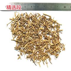 商家直销 一手货源 正品保证 1件起订(1件约50kg)